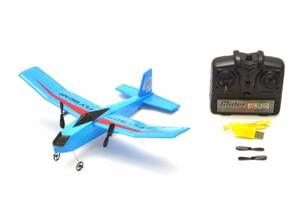 RC model letadla  Flybear 807